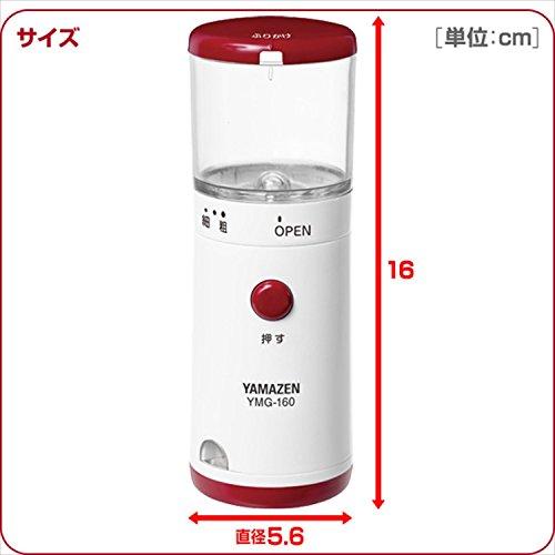 [山善]電動ごますり器乾電池式レッドYMG-160(R)[メーカー保証1年]