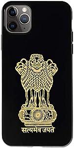 KBS 24K Gold Plated Satyamev Jayate Shape Metal Sticker Stick on Any Flat Surface (Pack of 2)