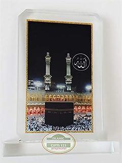 Islamic Crystal Kabba -الله Mecca LOT Islamic Crystal Gifts رمضان Ramadan Deco-Hajj-Eid - Madina Muhammad Allah Muslim Bab...