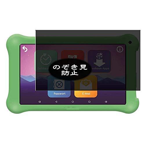 Vaxson Protector de pantalla de privacidad compatible con Lexibook MFC514DE Deluxe Kinder KIDS Tablet de 10 pulgadas, protector antiespía [vidrio templado] filtro de privacidad