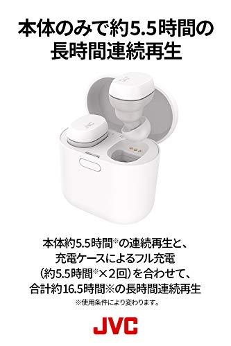 JVC『ワイヤレスステレオヘッドセットHA-LC50BT』
