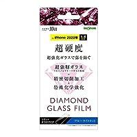 iPhone 12 mini ガラスフィルム ダイヤモンドガラス 耐衝撃 衝撃吸収 [ 日本製 強化ガラス ] 超耐久コート 通常の5倍強い 傷に強い 10H アルミノシリケート ブルーライトカット