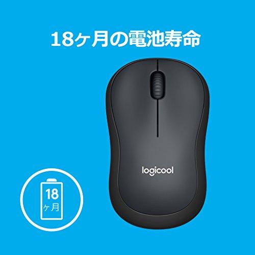 ロジクールワイヤレスマウス無線マウスM220GR静音小型電池寿命最大18ケ月M220グレー国内正規品3年間無償保証