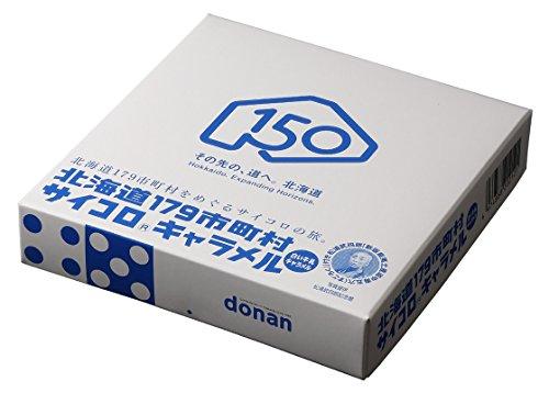 道南食品 北海道179市町村サイコロキャラメル 1箱(10粒×5本)