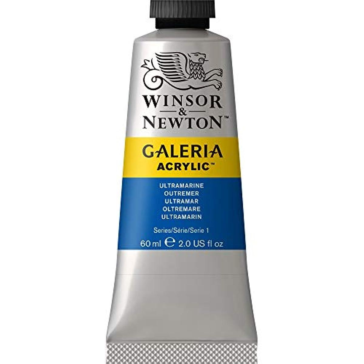 Winsor & Newton Galeria Acrylic Paint, 60ml Tube, Ultramarine
