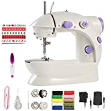 Mini Sewing Machine with DIY Materials for Kids Beginners, Enjoylf Upgraded Portable Sewing Machine with Lamp,Cutter and Foot Pedal 2-Speed 2-Thread