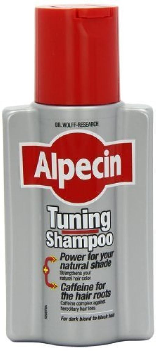 聴く小さい不毛のAlpecin Tuning Shampoo 200ml - (Pack of 3) by Acdoco [並行輸入品]