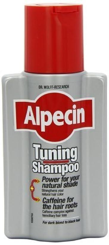 無線育成戦争Alpecin Tuning Shampoo 200ml - (Pack of 3) by Acdoco [並行輸入品]