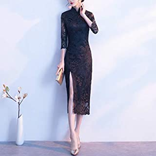 QGTDRESS Dignified Atmosphere Improved Cheongsam Dress, Size:S(Pink) (Color : Black)