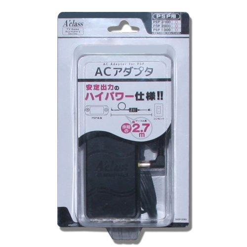 PSP-1000/2000/3000用 ACアダプタ