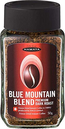 ハマヤ ブルーマウンテンブレンド プレミアムダークロースト 瓶 50g×12個入