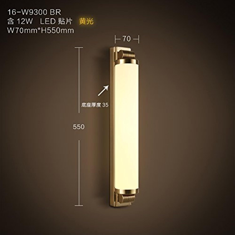 StiefelU LED Wandleuchte nach oben und unten Wandleuchten Bügeleisen Kunst Acryl led Wandleuchte Wohnzimmer Schlafzimmer Flur Treppe, Goldgelbe Licht