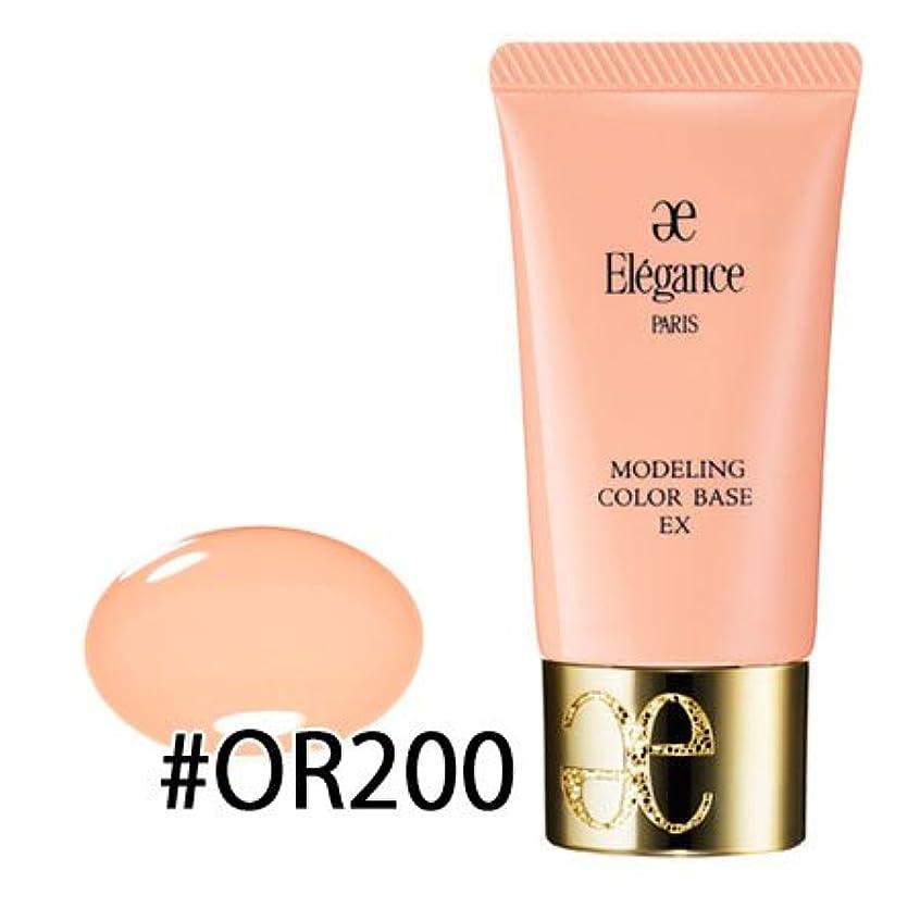 定期的に大使寛解エレガンス モデリング カラーベース EX #OR200