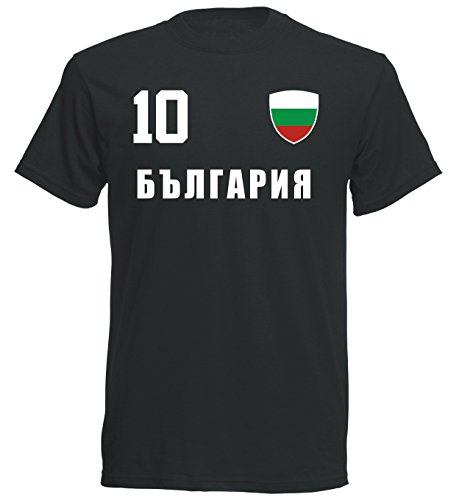 Bulgarien WM 2018 T-Shirt Trikot - schwarz ALL-10 - S M L XL XXL (2XL)