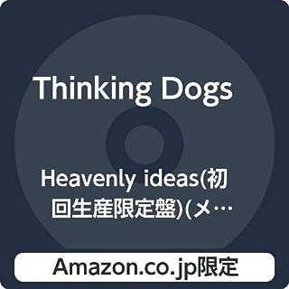 【発売日未定】【Amazon.co.jp限定】Heavenly ideas(初回生産限定盤)(メガジャケ付)