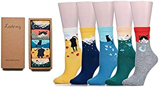 Women's Colorful Cute Cat Crew Socks with Gift Box
