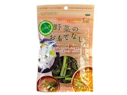 乾燥ほうれん草6g×5袋セット(野菜のおもてなし)無添加 無着色 ニューフリーズドライ製法 ホウレンソウ 菠薐草 乾燥野菜 国産やさい使用。