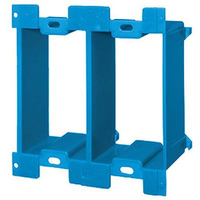 Thomas & Betts B1MGEXT-2 Carlon Gangable PVC Box Extender, 3-1/4 x 2-1/4, Blue (Pack of 2)