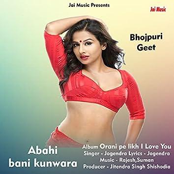 Abahi bani kunwara (Hindi Song)