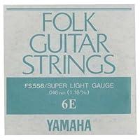 ヤマハ YAMAHA/フォーク弦バラ FS-556(6E)【ヤマハ】