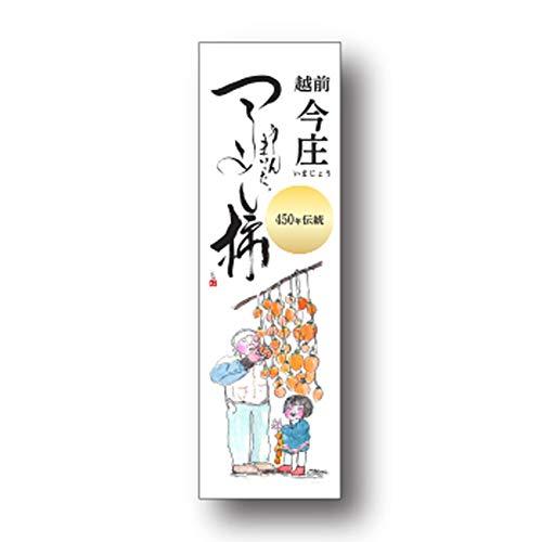 杉休:「越前今庄つるし柿3L [5個](金印化粧箱)柿繩付」