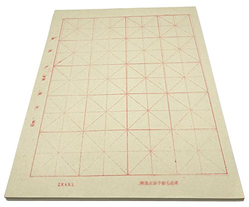 Easyou Sumi Paper Handmade Xuan Paper with Grids for Students Beginning Calligraphy Practice (12.8'x15.8') 40.5x32.5cm 100sheets