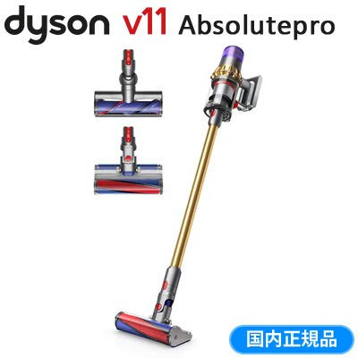 Dyson(ダイソン)『V11 Absolutepro(SV14EXT)』
