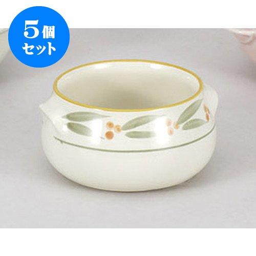5個セット 洋陶単品 ホットライフシチュー A.K [9.5 x 6cm 400cc] 【料亭 旅館 和食器 飲食店 業務用 器 食器】