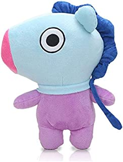 K-Pop BTS Bangtan Boys Plush Cushion Stuffed Toy Dolls Toy (Mang)