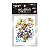 バンダイ (BANDAI) デジモンカードゲーム オフィシャルカードスリーブ 2021 アグモン&ガブモン