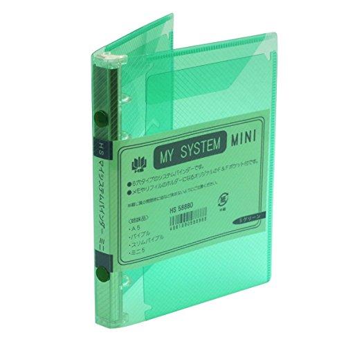 ミニ6穴 マイシステムバインダー(システム手帳バインダー)【Sグリーン】 HS58880Sグリーン
