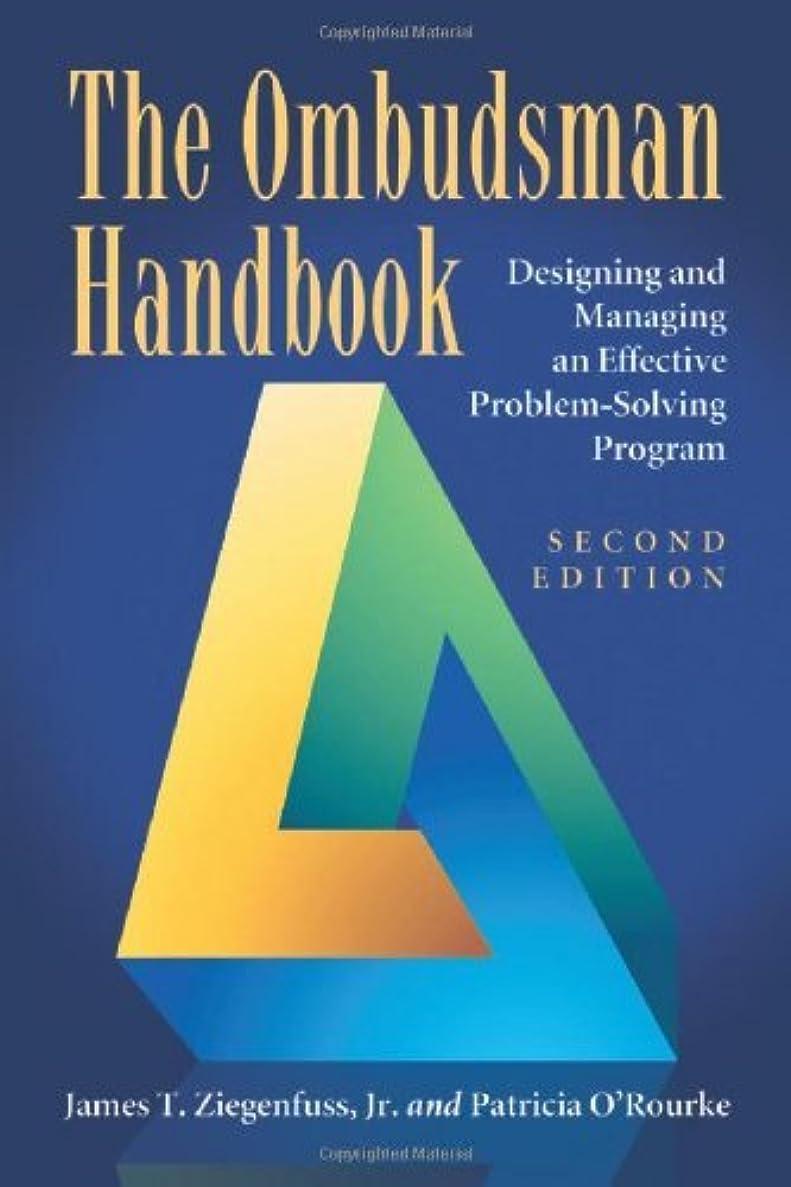 沈黙注文チェスThe Ombudsman Handbook: Designing and Managing an Effective Problem-Solving Program (English Edition)