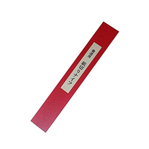 呉竹ナイフ紙用紙切りナイフKN11-1