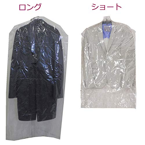 昭プラ『衣類カバーセット22枚組』