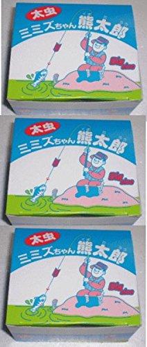 【釣り餌】【活きエサ】【渓流餌】【川餌】ミミズちゃん熊太郎(太虫) 3個セット