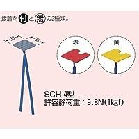 未来工業 バインドハンガー(接着タイプ) SCH-4YN 黄 50個