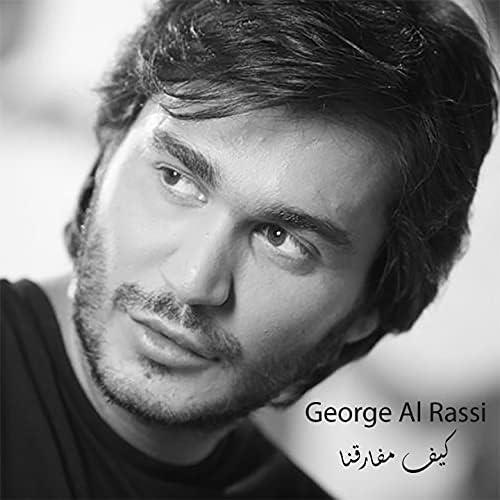 George Al Rassi