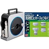 タカギ(Takagi) nano next (SK) 15m 泡沫蛇口用ニップルセット