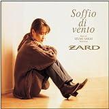 Soffio Di Vento: Best Of Izumi Sakai Selection (Cd+Dvd) - ZARD?