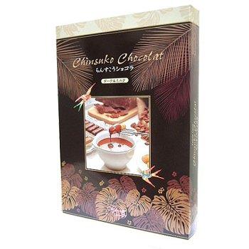 ちんすこうショコラ(ダーク&ミルクセット)20個入り×5箱セット
