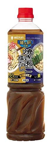ミツカン 麺&鍋大陸 焼きあご塩だしスープの素 1160g