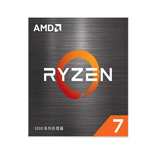 SUNHUALIN Procesador AMD Ryzen 7 5800X R7 5800X 3.8 GHz Procesador de CPU de Ocho núcleos y 16 Hilos 7Nm L3 = 32M 100 000000063 Socket