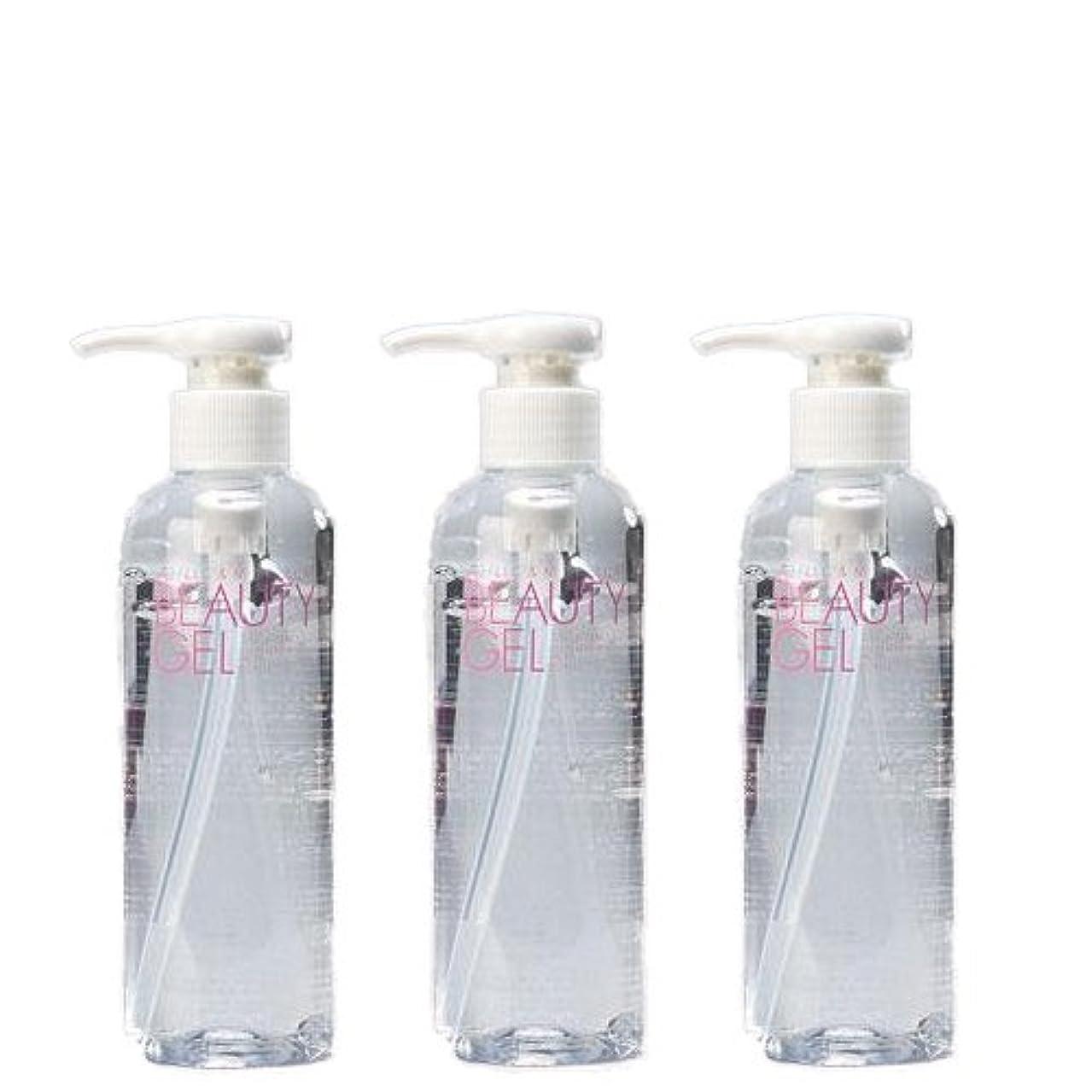 焼く玉ねぎ戦いエビス化粧品(EBiS) BEAUTY GEL ビューティージェル【3本セット】 ツインエレナイザーPRO2対応