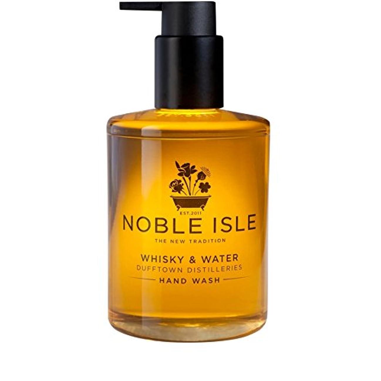 踏みつけパニックスラム街Noble Isle Whisky and Water Dufftown Distilleries Hand Wash 250ml - 高貴な島の水割りの蒸留所のハンドウォッシュ250ミリリットル [並行輸入品]