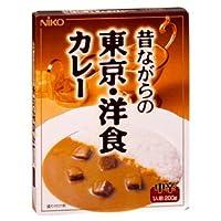 ご当地 レトルトカレー 昔ながらの 東京 洋食カレー 中辛 (1人前 200g) X2箱 セット (贈答 ギフト にも)