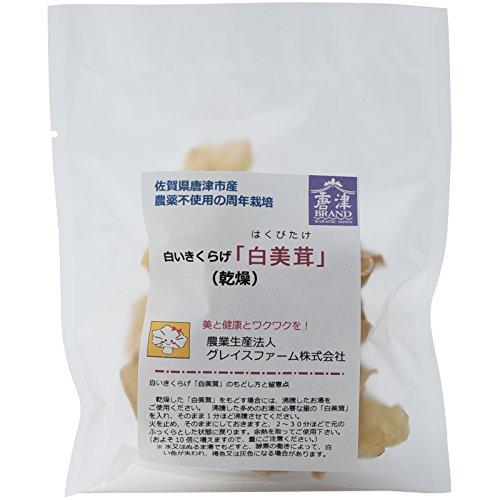 グレイスファーム 白いきくらげ 白美茸 乾燥 13g [0132]