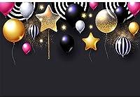 新しい2.1×1.5メートルビニール誕生日背景カラフルなゴールドスターストライプ風船輝くスパンコール背景写真キッズパーティーフォトスタジオ小道具