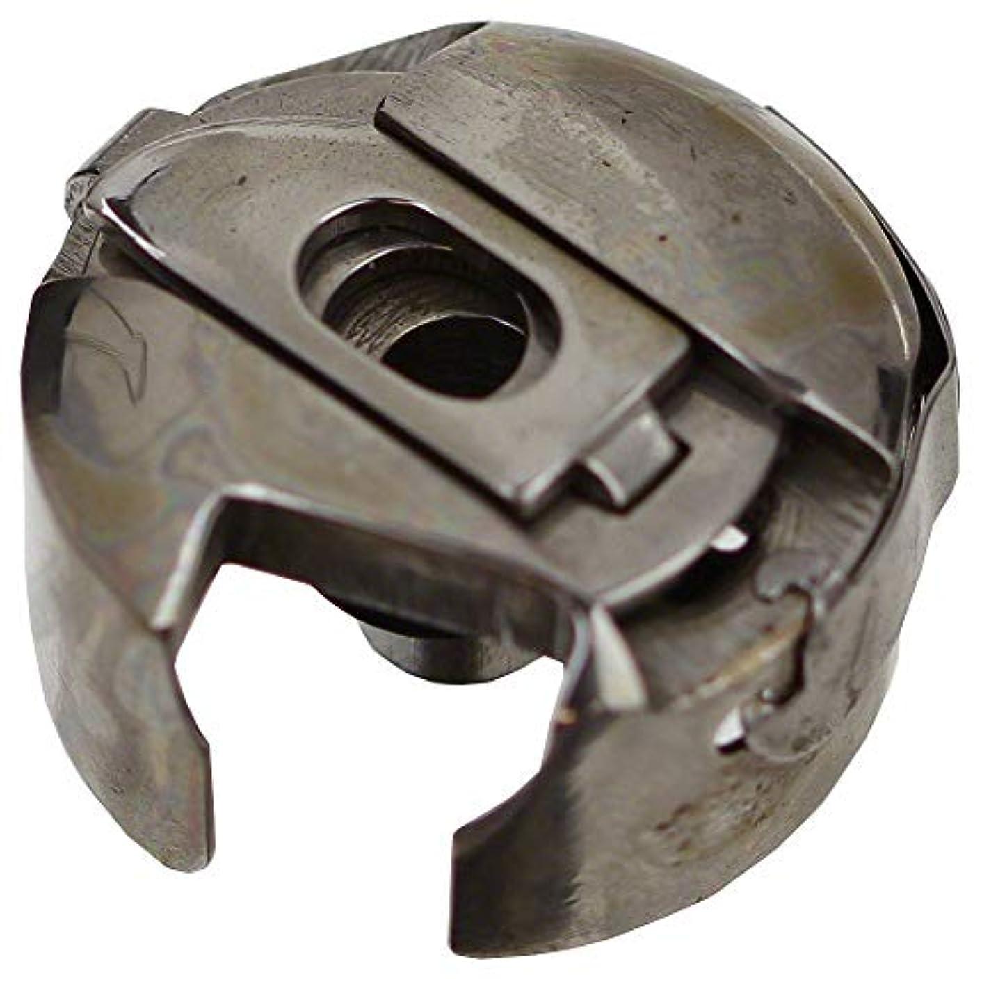 HONEYSEW Bobbin Case # 106029 for Pfaff 130, 134, 138, 230, 234. 238, 463 563Sewing Machines