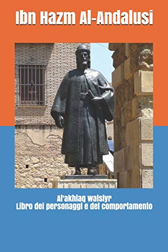 Al'akhlaq walsiyr: Libro dei personaggi e del comportamento