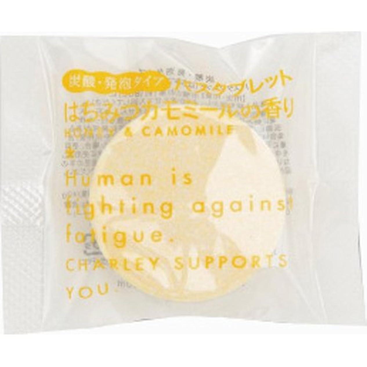 乱闘複数断片発泡入浴剤 ハチミツカモミール